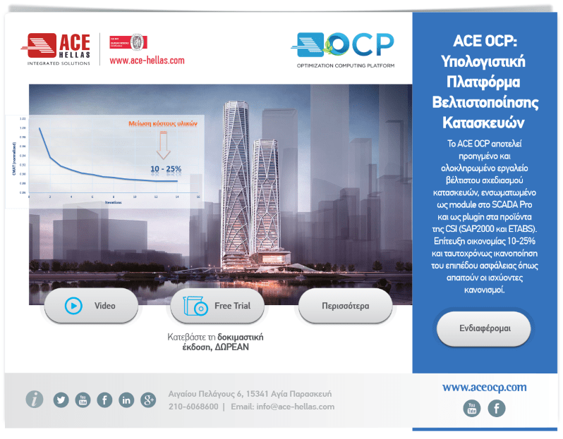 Newsletter – ACE OCP